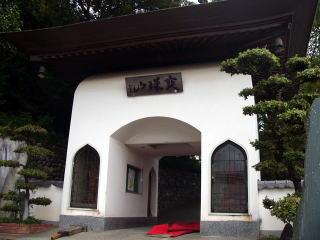 阿波六地蔵霊場