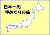 自転車の 徳島 自転車 掲示板 : 10月にかけ実施した自転車 ...